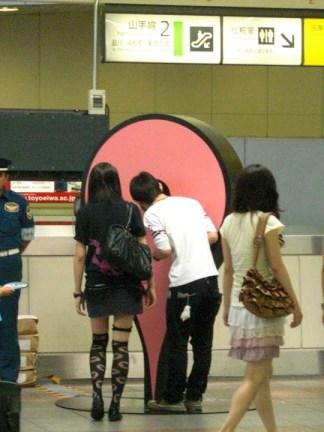 Google Map Pins at JR Shibuya Station
