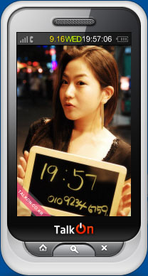 Some pictures show girl's blog address or cellphone number