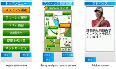 golf-swing-checker-screenshot