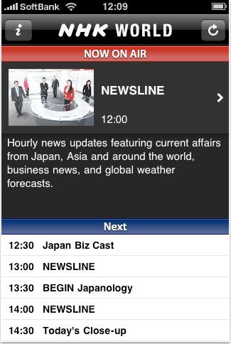 nhk tv schedule