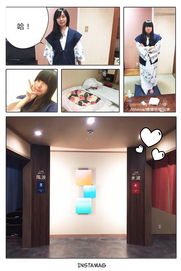 北海道 ▌日本旅行 家族一同出遊 吃飽悠閒的旅行 Day1 #LIVE旅行日記