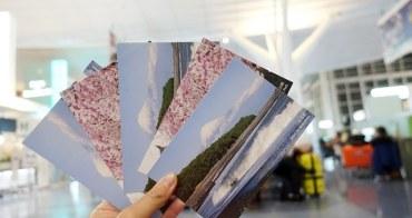 【生活紀錄】寄明信片給你們,也歡迎你們寄明信片給我(笑)