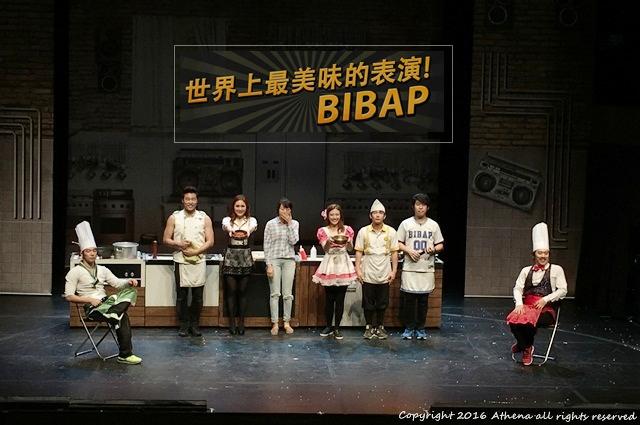 韓國 ▌仁川 x 韓國表演秀 : 世上最美味的表演 BIBAP 韓國無語言秀推薦:)