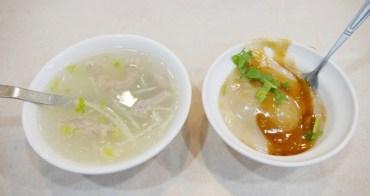台中美食 ▌80年的好滋味 台中肉員 太晚來吃不到會賣完 冬粉湯也好喝