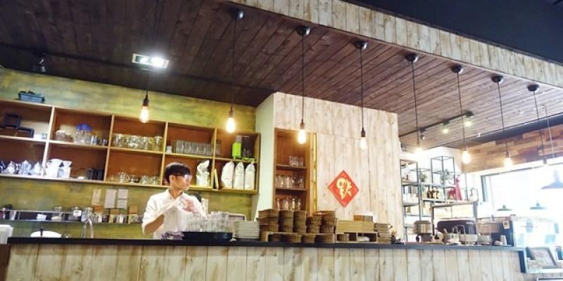 高雄 ▌鹽埕埔站 MARS 睦工場風格餐廳 工業風的咖啡廳 /插頭/WIFI不限時