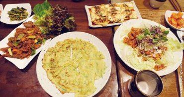 韓國釜山 ▌西面站 : 釜山素食餐廳 다전 Dajeon 茶田 韓式傳統茶屋 可喝傳統茶:)