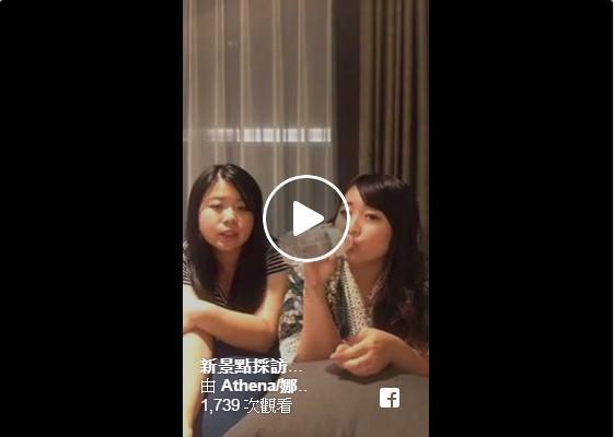 [直播] 2017! 首爾/京畿道/仁川小旅行 探訪熱門新景點們(上) Ft 囧囧食旅日常