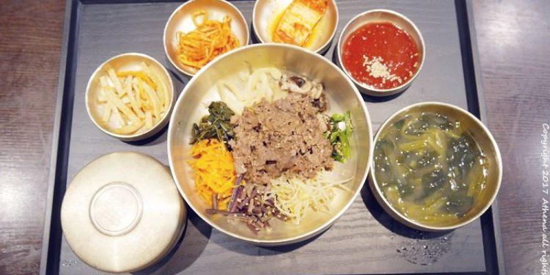 韓國食記 ▌仁川機場內美食 명가의뜰 美味的牛肉拌飯 自己拌自己吃 #另有首爾站分店