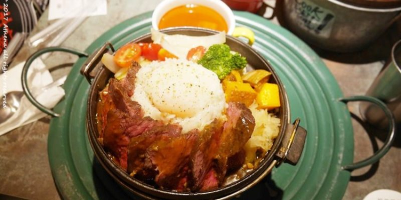 台北食記 ▌市政府站:CookBEEF!酷必-五星級牛排飯 台北忠孝東店(信義) 大口吃肉