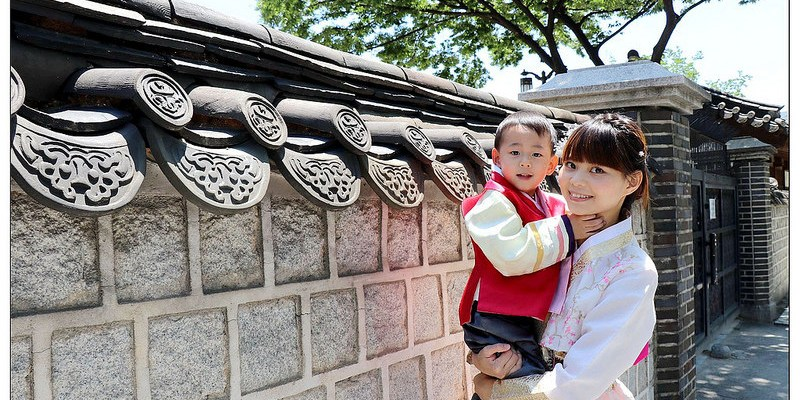 韓國首爾 ▌鐘路三街(534) 韓服丹한복단 仁寺洞韓服租借 提供小朋友韓服及髮型設計《加小菲專欄》