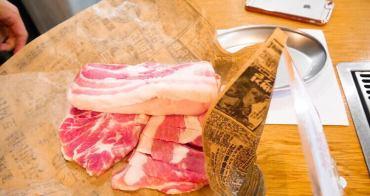 韓國首爾 ▌弘大站(239)  YG燒烤店朝聖去!삼거리푸줏간 三岔口豬肉舖 專人幫你烤肉