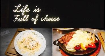韓國 ▌綠莎坪站(629) 韓國美食餐廳推薦!CHEESE A LOT 치즈어랏《TastyRoad》報導