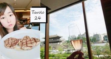 韓國 ▌東大門站(128):JW東大門萬豪酒店 TAVOLO24 五星級飯店Buffet吃到飽體驗