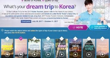 韓國旅遊景點筆記 ▌8 faces of Korea, 8 types of trip 超美的韓國宣傳影片+景點整理