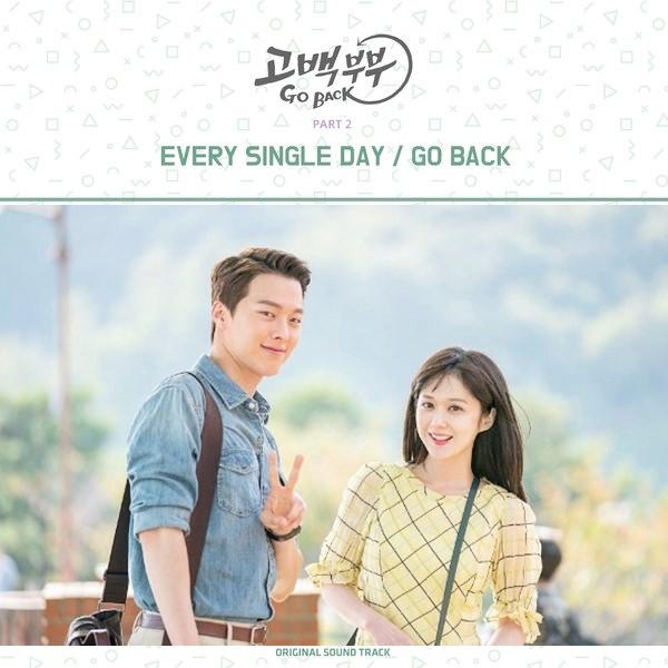 韓劇推薦 ▌KBS Go Back夫婦고백부부 (2) 你做自己的時候更耀眼 傲嬌暖男學長