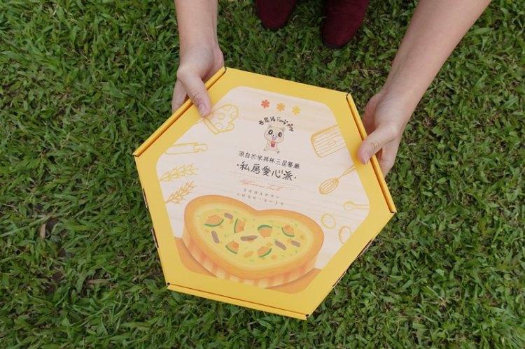 網購美食 ▌Funnypig番尼豬―源自米其林三星 私房愛心派 和朋友一起草地野餐好方便