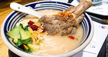 中國 ▌廈門美食 紀里撈麵 廈門最文義的麵館 在書房裡頭吃飯的新奇體驗 湯超級好喝