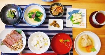 日本 ▌東京和牛懷石料理學堂:學習正統的懷石料理真有趣 主餐是超美味的日本和牛喔