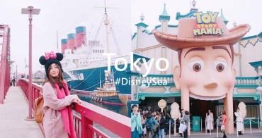 日本東京 ▌必去遊樂園:迪士尼海洋DisneySea功略 遊玩心得 門票 地圖 交通 APP推薦
