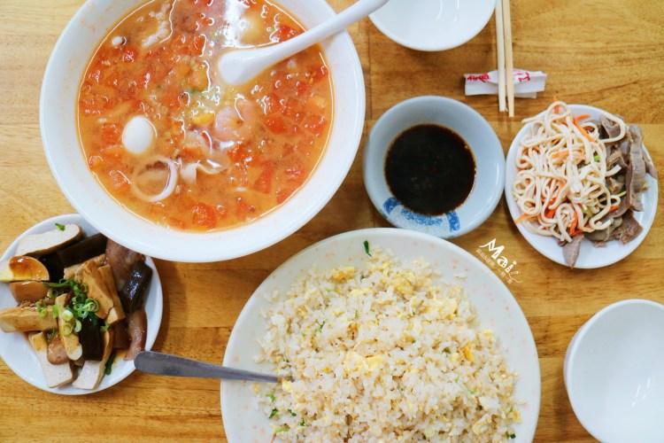 台中美食 ▌平價份量超大的超夯在地美食 老向的店 CP高 好吃大推!附菜單《麻依專欄》
