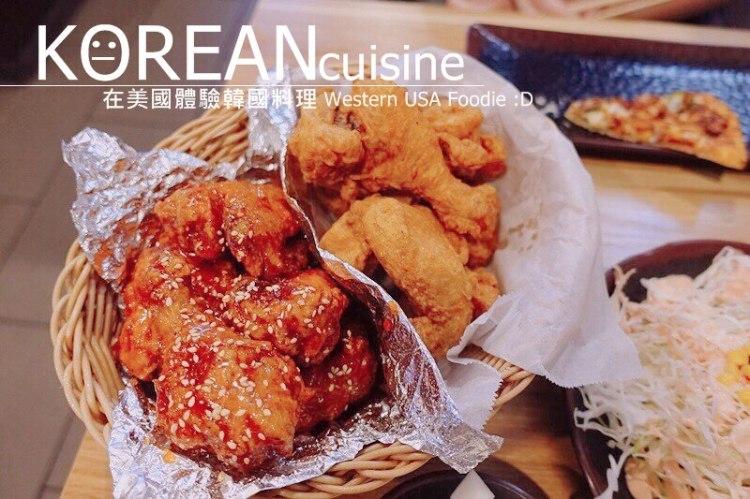 美國 ▌洛杉磯韓國美食!體驗韓國料理LOVE Letter+ 韓式炸雞/烤肉比薩불고기피자