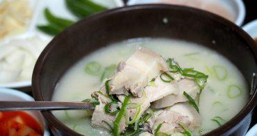 韓國 ▌大邱食記:소두불식당小頭火餐館.便宜好吃的豬肉湯飯專賣店《加小菲專欄》
