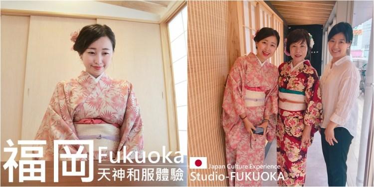 日本旅行 ▌福岡特色行程推薦:天神質感和服體驗 成為日本娃娃吧!SUITO FUKUOKA