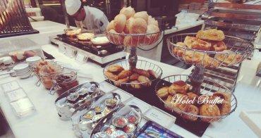 台北食記 ▌善導寺捷運站 好吃的飯店早餐buffet 喜來登十二廚《MAE專欄》
