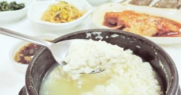 韓國旅行 ▌慶州食記:초당400년순두부 歷史悠久的草堂400年豆腐鍋《妮妮專欄》
