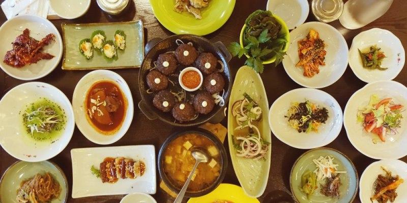 韓國旅行 ▌光州美食:光州韓定食 행복한임금님 幸福的皇帝 떡갈비排骨定食(韓式肉餅)