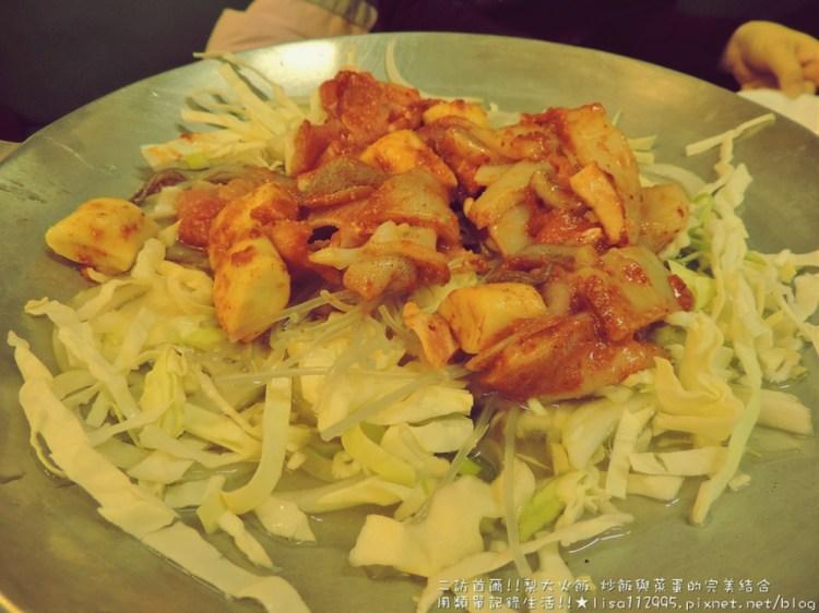 韓國首爾 ▌梨大站(241):超人氣梨大火飯불밥 炒飯蒸蛋完美結合 食尚玩家推薦《妮妮專欄》