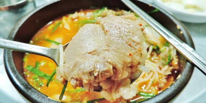 韓國 ▌釜山美食:松亭3代豬肉湯飯 來釜山必吃美食!!一個人吃也OK《妮妮專欄》