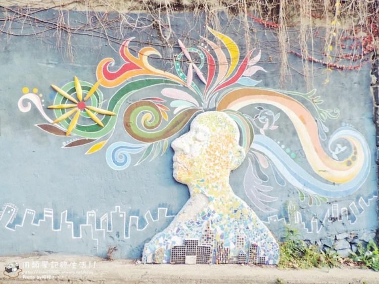 韓國釜山 ▌中央站:40階梯文化觀光主題街 & 伏兵山壁畫村 很值得來《妮妮專欄》