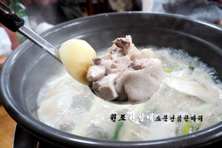 韓國首爾 ▌鐘路五街站(129):元祖元奶奶傳聞中的一隻雞 白鍾元的三大天王推薦 40年老店《加小菲專欄》