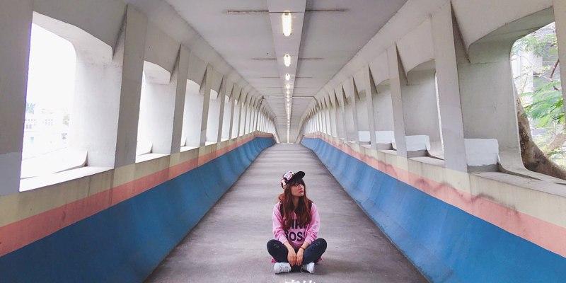 香港景點 ▌偉業街行人橋 志明橋 粉系香港特色天橋  IG打卡網美推薦點《麻依專欄》