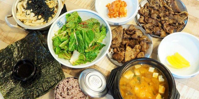 韓國大邱 ▌半月堂站美食推薦:烤肉食堂고삐식당 香噴噴炭火烤肉定食 可一人用餐 《加小菲專欄》