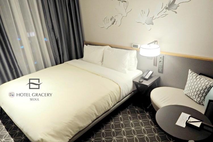 韓國首爾 ▌市廳站住宿推薦 格拉斯麗首爾酒店 日系平價 步行可到德壽宮石牆路《加小菲專欄》