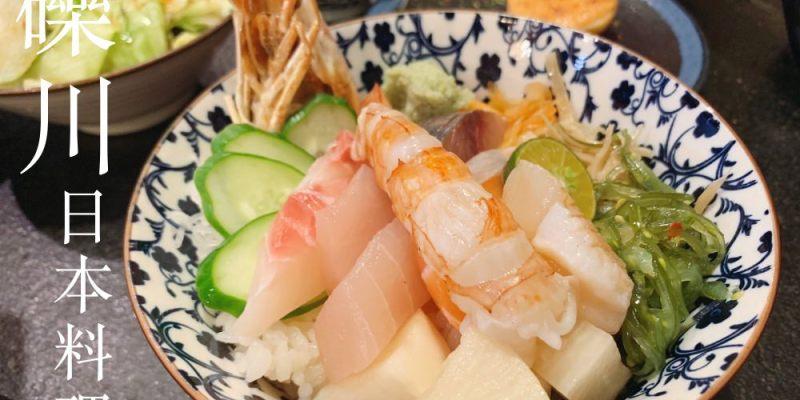 台北食記 ▌中山站 礫川日本料理 超人氣日式生魚片丼飯專賣店《IPHONE食記》