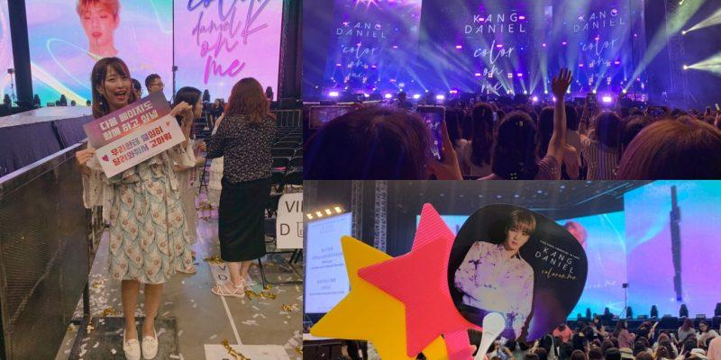 [影音] 一日迷妹!I 姜丹尼爾 Kang Daniel Color On Me Taipei Fan Meeting 2019 ♥ 강다니엘  Athena娜娜 ft 顆顆