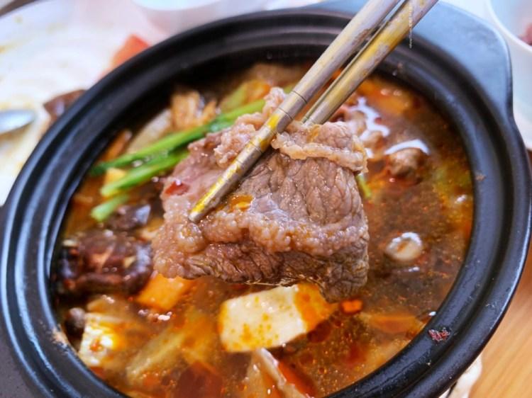 台北食記 ▌板橋美食:綠的空間GreenField 主打水耕蔬菜 #板橋家樂福附近美食《IPHONE食記》