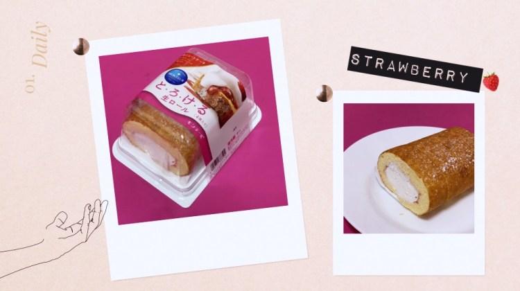台北 ▌MONTEUR 夢甜屋洋菓子店 三款人氣甜點開箱 #網購宅配甜點
