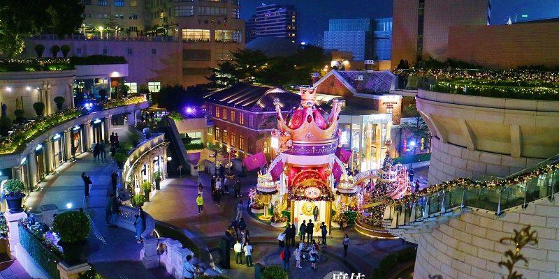 香港必去經典景點 ▌1881 Heritage前水警總部 體驗典雅歐洲貴族風情 香港夜景 《麻依專欄》