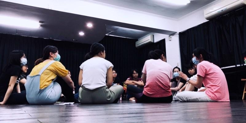 果陀劇場・種子學苑 ▌舞台劇進階表演班 - 蕭慧文老師 重新用不同的方式感受自我