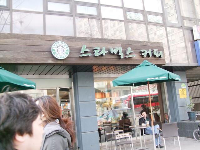 韓國首爾 ▌仁寺洞散策+E-MART超市伴手禮採買去:D