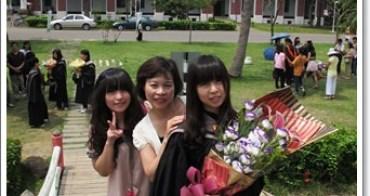 │旅遊│台南。成功大學校園巡禮(遲來的姊姊畢業典禮記錄)