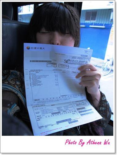 │資訊│不要輕易漫遊之此行韓國帳單分享