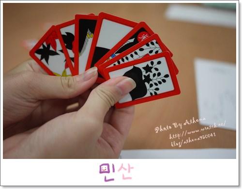│韓文課日記│花牌怎麼玩?教你韓國人的花牌唷:D
