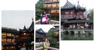 ▌上海 ▌2014!秋遊,中國。在上海的秋天日記,Day03+Day04 ♥