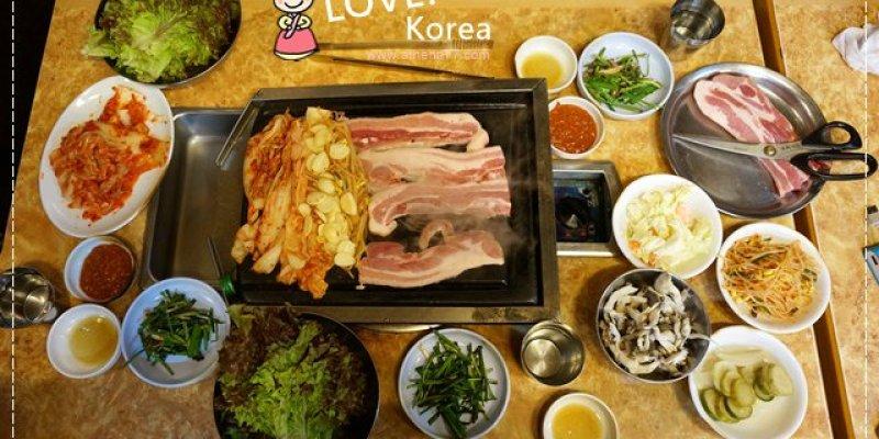 韓國 ▌首爾自由行 :  西門生五花肉 서문 돌판생삼겹살 現切的肉最新鮮 #2014冬遊首爾(4)