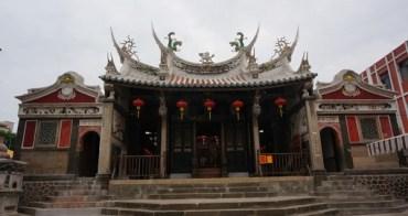 澎湖旅遊 ▌ 馬公。歷史古蹟。必訪景點-澎湖天后宮